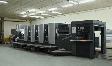 海德堡对开 CD-102印刷机 ()