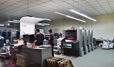 海德堡六开 PM-52 印刷机 ()