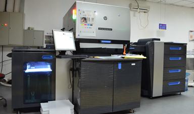 惠普indigo-5600数码印刷机 ()