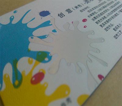 创意米色名片 ()
