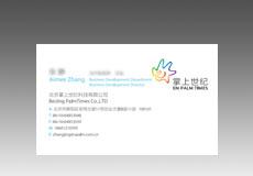 北京掌上世纪科技有限公司 ()
