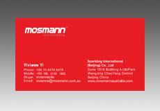 MOSMANN名片印刷 ()