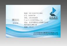 起航致远教育科技有限公司 ()