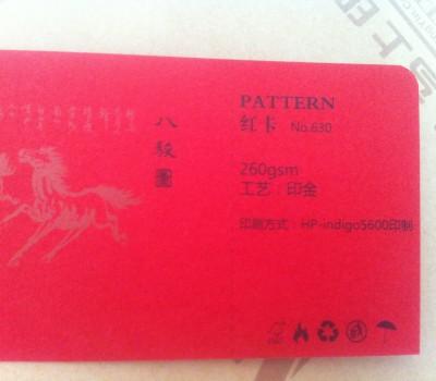 红卡名片 ()
