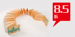 157克A级铜版风琴折页1200元 ()