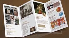 157克A级铜板纸折页 ()